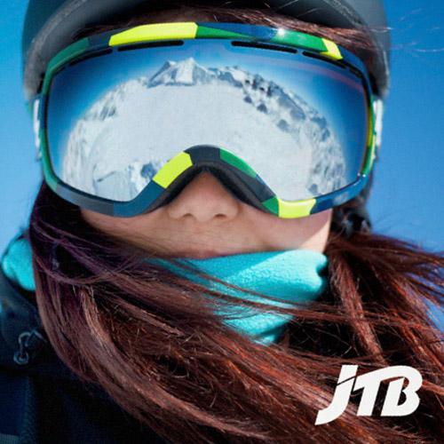 JTB Experience Japan Ski Brochure